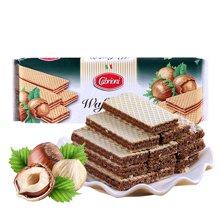 意大利進口 卡布萊妮cabrioni榛子/可可/香草味夾心威化餅干 點心休閑辦公零食酥脆甜點下午茶點