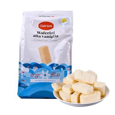 意大利進口 卡布萊妮(Cabrioni)香草味夾心威化餅干400g 休閑零食糕點