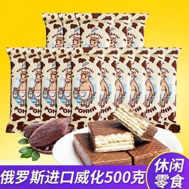 俄羅斯konti大牛威化康吉巧克力夾心餅干500g進口零食品小吃