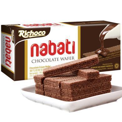 【滿199減100】納寶帝麗芝士威化餅145g*1盒  巧克力味 包郵零食點心下午茶印尼進口