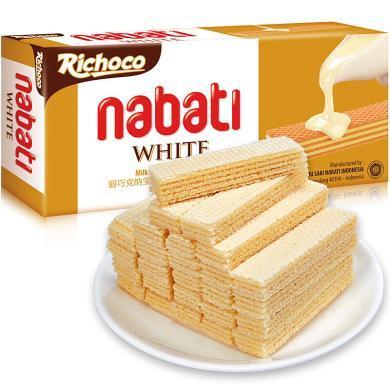 【滿199減100】納寶帝麗芝士威化餅145g*1盒 香草牛奶味 包郵零食點心下午茶印尼進口