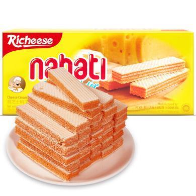 【滿199減100】納寶帝麗芝士威化餅145g*1盒 芝士原味 包郵零食點心下午茶印尼進口