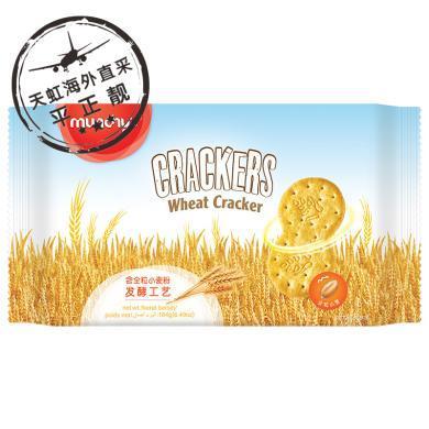 馬奇新新全麥8字型發酵餅干(184g)