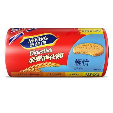麦维他原味全麦轻怡消化饼(250g)