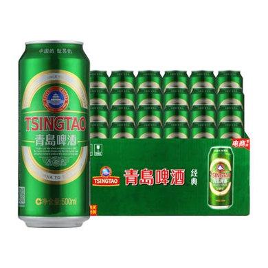 青島啤酒經典啤酒500ml*24聽青島生產爆款整箱包郵