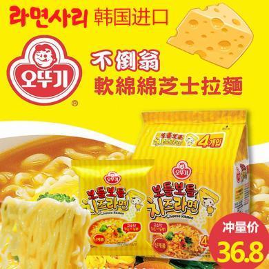 韩国进口网红泡面不倒翁芝士面方便面奥土基奶酪面芝士拉面111g*4袋