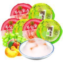 徐福記散裝果肉果凍水果布丁葡萄蜜桃混合味辦公室休閑小零食網紅