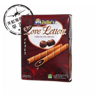 DK茱蒂絲巧克力味蛋卷(100g)