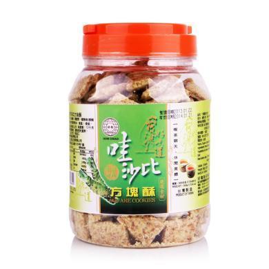 中国台湾 好乔牌方块酥芥末酥性饼干500g 儿童孕妇办公室零食台湾进口千层饼点心