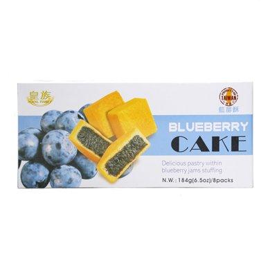 皇族牌蓝莓酥(184g)(184g)