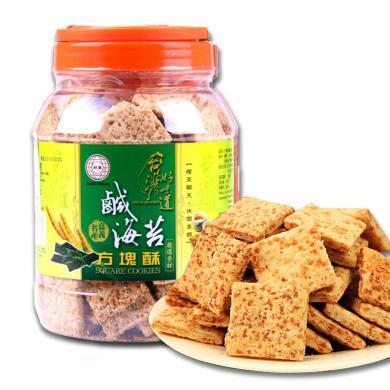 【台湾特产】中国台湾零食 早餐饼干营养食品好乔方块酥500g 台湾进口零食全麦饼咸海苔味罐装特产年货
