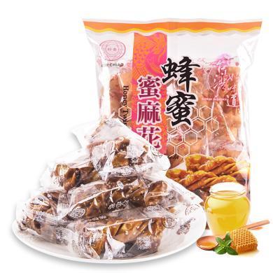 中国台湾进口零食 传统美食小吃零食糕点 好乔蜂蜜麻花250g袋装-蜂蜜味麻花
