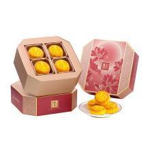 【支持购物卡】香港半岛酒店迷你奶黄月饼(8个装) 280g/盒 香港半岛酒店月饼 香港本地版