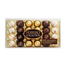 BX费列罗臻品巧克力糖果礼盒HN2(259.2g)
