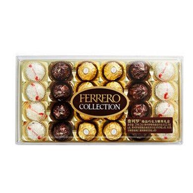 費列羅臻品巧克力糖果禮盒24粒裝(259.2g)