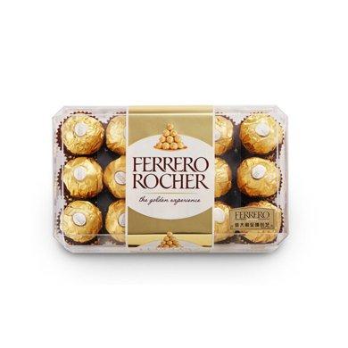 費列羅進口巧克力T30粒禮盒裝送女友喜糖生日金莎費力羅散裝零食