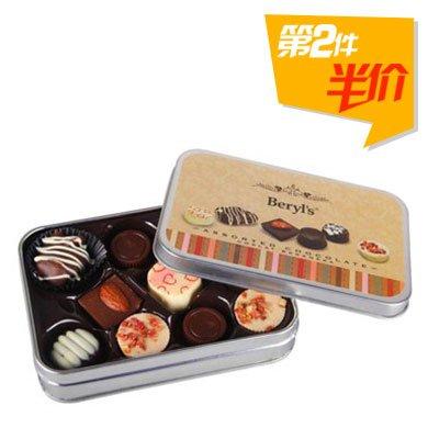 【第二件半價】馬來西亞進口 倍樂思什錦巧克力 可可巧克力休閑零食送女友