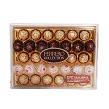 NH费列罗臻品巧克力糖果礼盒32粒装(新) X(364.3g)