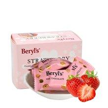 马来西亚进口 倍乐思绿茶草莓榴莲混合牛奶白巧克力65g 办公休闲零食
