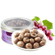 倍樂思Beryl's馬來西亞進口果仁糖果可可巧克力罐裝120g 休閑零食下午茶點旅游戶外