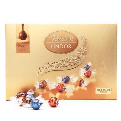 $瑞士莲软心精选巧克力 22粒装礼盒(264g)