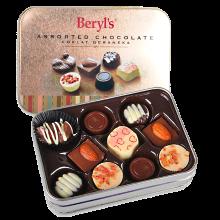 馬來西亞進口 倍樂思beryls什錦巧克力85g 進口巧克力禮盒 婚慶喜糖果 休閑零食