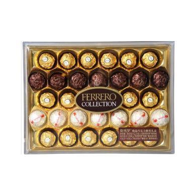 费?#26032;?#33275;品巧克力糖果礼盒32粒装(364.3g)