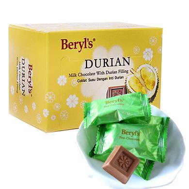 馬來西亞進口 倍樂思beryls榴蓮巧克力塊60g 進口巧克力禮盒 婚慶喜糖果 休閑零食