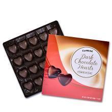 比利時進口 可尼斯CorNiche 心形夾心黑巧克力禮盒裝200g 糖果生日圣誕節禮物