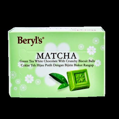 馬來西亞進口 倍樂思beryls綠茶巧克力塊60g 進口巧克力禮盒 婚慶喜糖果 休閑零食