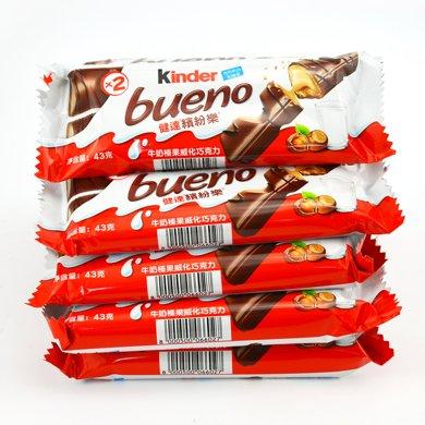 进口健达巧克力缤纷乐kinder牛奶威化5包装建达巧克力条儿童零食