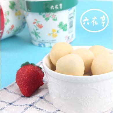 日本進口網紅零食北海道情人節禮物整顆草莓黑白巧克力六花亭草莓夾心禮盒