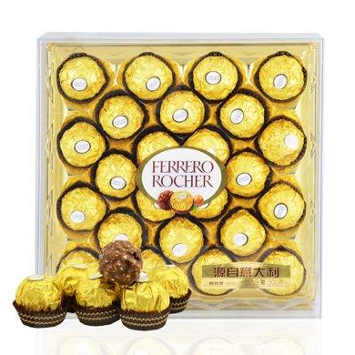 促銷 費列羅巧克力24粒費力羅巧力禮盒費列羅巧克力裝 節日禮物婚慶禮物