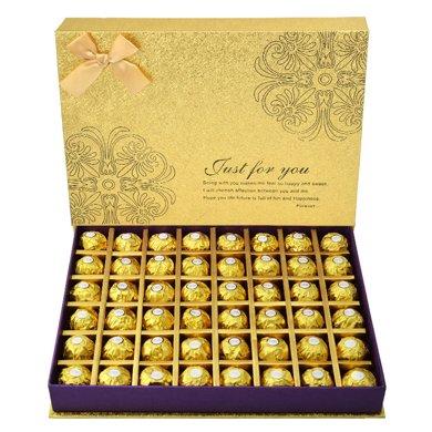 費列羅巧克力禮盒裝48粒 節日送女友生日巧克力禮盒順豐包郵
