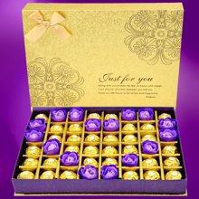 费列罗巧克力礼盒装巧克力心形 生日 费力罗巧克力节日生日礼物送女友费雷罗巧克力月光32粒