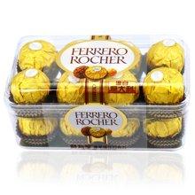费列罗巧克力T16颗 散装金莎进口费列罗巧克力节日礼物婚庆喜糖婚庆节日礼物