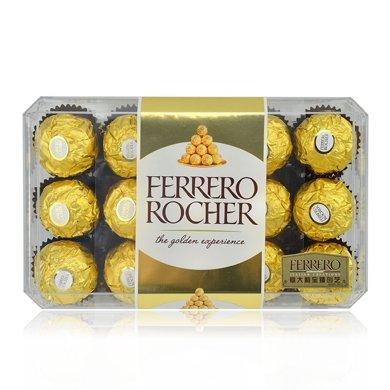 費列羅巧克力禮盒裝30粒婚慶費力羅喜糖散裝批發進口送女友禮物