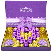 费列罗巧克力礼盒装 费雷罗巧克力德芙巧克力礼盒生日情人节礼物520德费大紫盒18