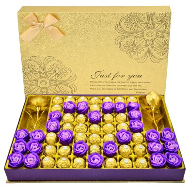 費列羅巧克力禮盒裝 費雷羅巧克力送女友生日情人節禮物520創意心中有你大月光禮盒35