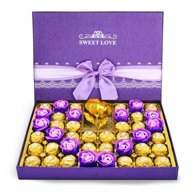 費列羅巧克力禮盒裝 費力羅情人節巧克力禮盒送女友520生日禮物紫色盒28順豐包郵