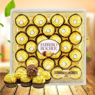 費列羅巧克力 進口榛果威化巧克力 24粒裝/盒婚慶喜糖費雷羅糖果情人節日禮物 費列羅巧克力