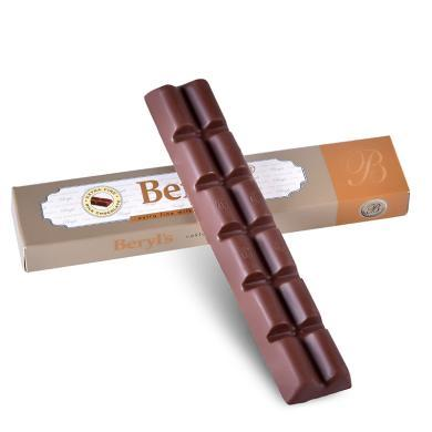 馬來西亞進口 倍樂思beryls 扁桃仁榛子牛奶巧克力 休閑零食品 生日/情人節禮物糖果 扁桃仁榛子牛奶巧克力50g*2