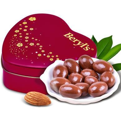 倍樂思扁桃仁夾心牛奶巧克力禮盒裝送女友 生日禮物/節日禮物 進口零食 心形扁桃仁牛奶巧克力80g