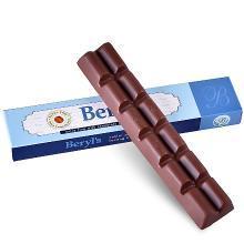 馬來西亞進口 倍樂思beryls 榛子牛奶巧克力 休閑零食品 生日/情人節禮物糖果 榛子牛奶巧克力50g*2