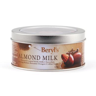 马来西亚进口 倍乐思beryls 烘焙扁桃仁夹心牛奶巧克力豆罐装120g 休闲零食品 生日/情人节礼物糖果 圣诞元旦礼物