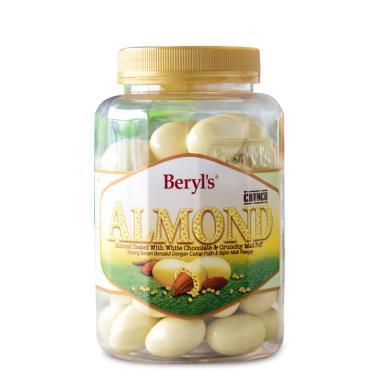馬來西亞進口 倍樂思beryls 烘焙扁桃仁夾心白巧克力豆380g 零食休閑烘焙食品圣誕節禮品禮物零食進口糖果 白巧克力