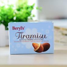 马来西亚进口 倍乐思beryls 提拉米苏扁桃仁夹心白巧克力65g 休闲零食品 情人节糖果小礼盒 白巧克力 圣诞元旦礼物