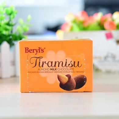马来西亚进口 倍乐思beryls 提拉米苏扁桃仁夹心牛奶巧克力65g 休闲零食品 情人节糖果小礼盒 牛奶巧克力 圣诞元旦礼物