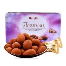 马来西亚进口 倍乐思beryls 提拉米苏扁桃仁白巧克力 100g 休闲零食品 生日/情人节礼物糖果 圣诞元旦礼物