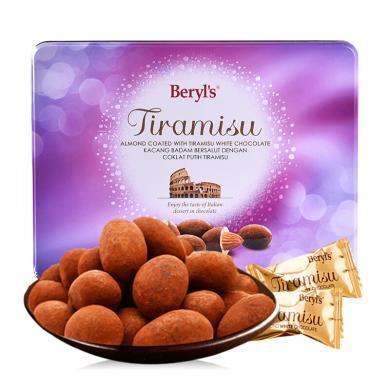 马来西亚进口 倍乐思beryls 提拉米苏扁桃仁白巧克力 200g 休闲零食品 生日/情人节礼物糖果 圣诞元旦礼物